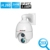 5.0Mpixes 20X zoom 7 inch NetWork in Synchro zoom Laser Technology IP night version 350M  3D function ptz Camera
