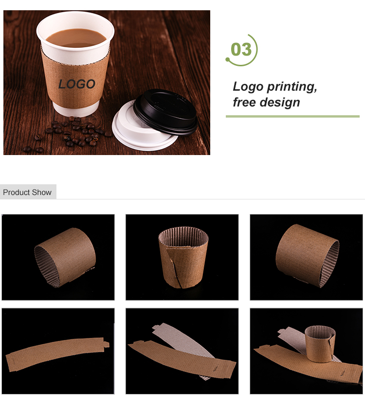 Disposable Paper Cup Sleeve With Customer Printing