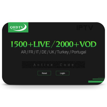 Arabic IPTV HD IPTV Arabic USA India Channels QHDTV 12 Months for IPTV Box Morocco