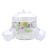 /product-detail/factory-high-quality-cheap-oem-disposable-new-sleepy-baby-diapers-supplies-china-60763889732.html