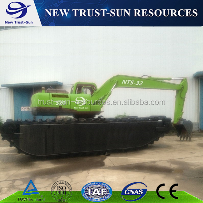 NTS-32 Floating Excavator for sale
