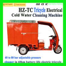 HZ-TC Tricyle Cold Water Compressor Pressure Washer/Power Line Pressure Washer