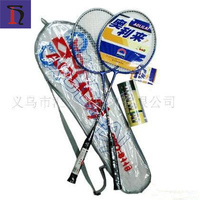 Wholesale Cheap Price Badminton Paddle Manufacturer Custom Logo Iron Material Badminton Racket Set with 2 Shuttlecocks for Gift