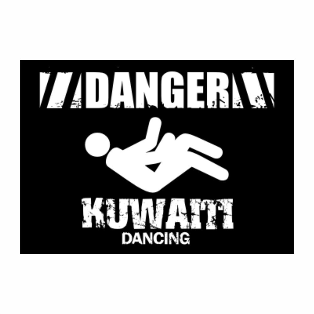 Teeburon DANGER Kuwait DANCING Pack of 4 Stickers