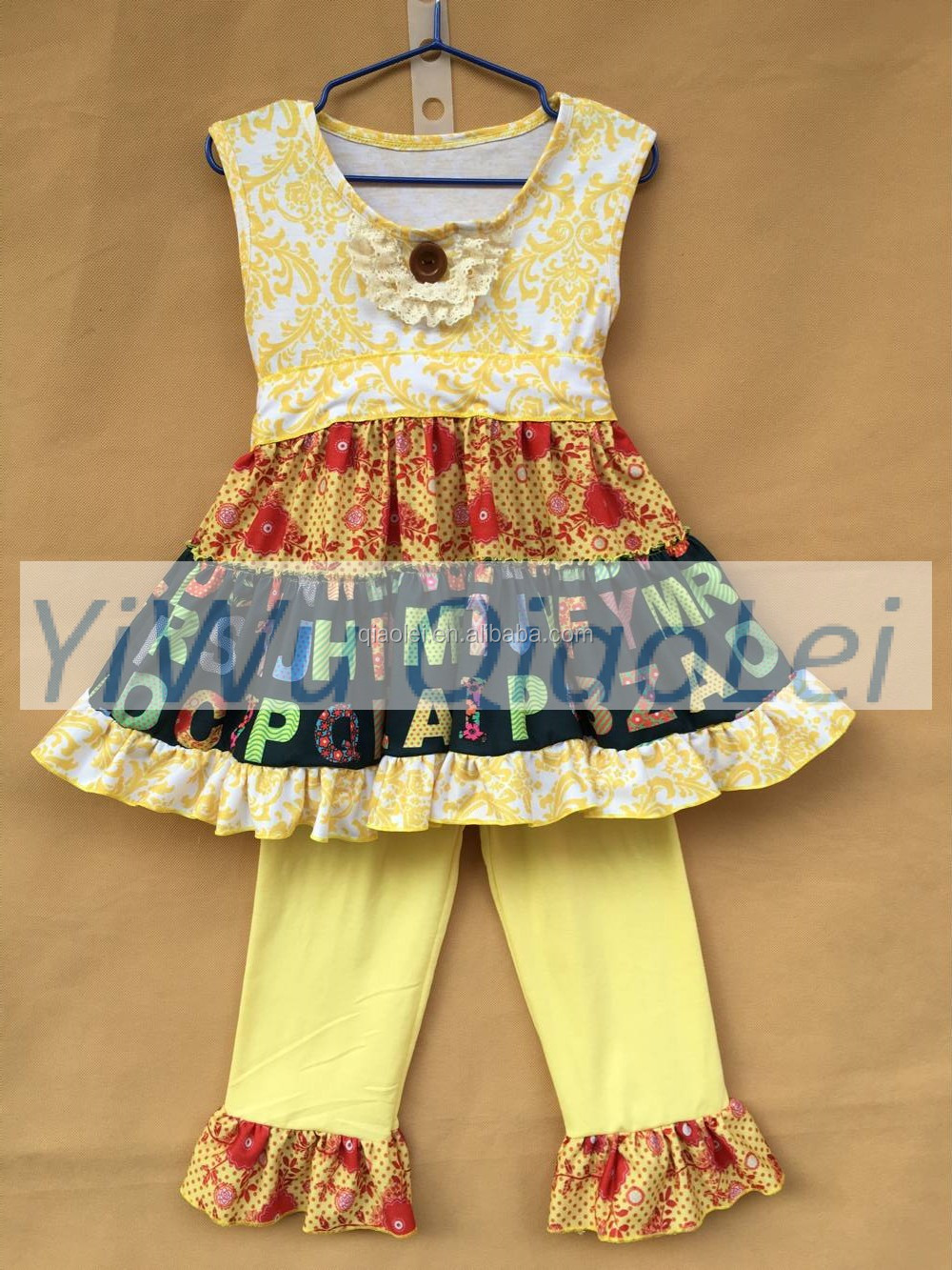 Wholesale clothing store supplies