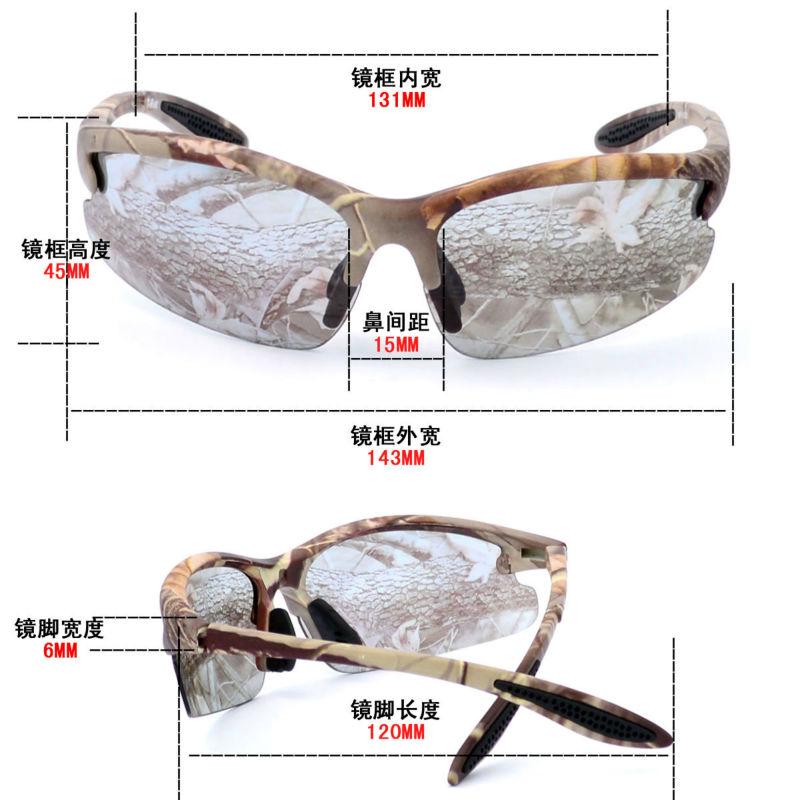 Camo Prescription Sunglasses  camo shooting military glasses with prescription lens view