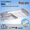 7 years warranty 120w outdoor wall mounted lamp IP66 modular designed street led light