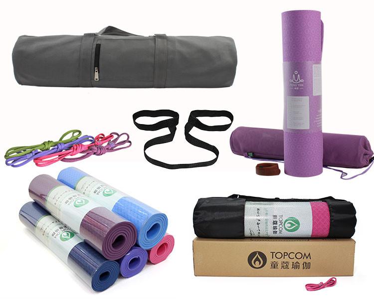 Dropship Custom Yoga Mat Tpe Vs Pvc,Cheap Yoga Mat In ...