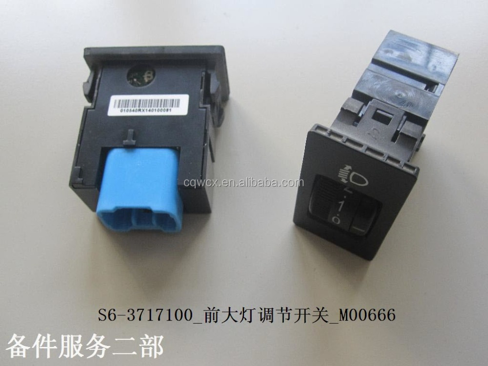 BYD S6 headlamps regulating switch
