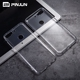 Thin air cushion shockproof soft clear case cover for HTC Desire 12 Plus soft tpu case