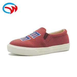 6ebd9aa5e82 China Kids Footwear Design