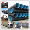 Max Series SN4/SN8 HDPE DWC Pipe for Drainage
