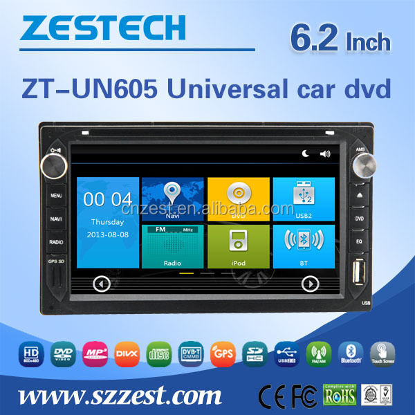 6.2INCH car central armrest dvd player For Nissan Universal touch screen 2 din auto car audio radio player WITH DVR OBD DTV