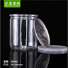 550ml PET plastic food cans Food packaging jar