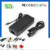 hot hot selling cheap 42v 2a electric bicycle scooter lithium ion power battery charger
