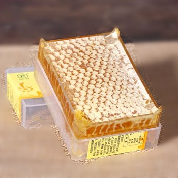 Beehive Honey Comb 100% Natural Bee Hive Honey