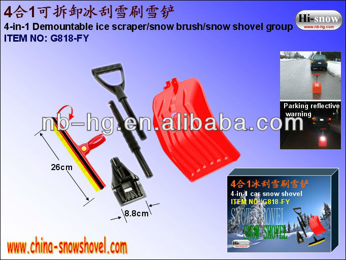 multi function 4-in-1 plastic car snow shovel set tools(G818-FY)