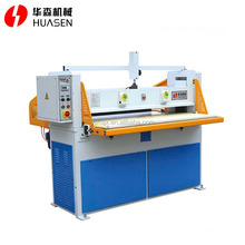 HSB/A Series Sliding Platform Type Hydraulic Plane Cutting Machine/Cutting Press/Shoe Machine
