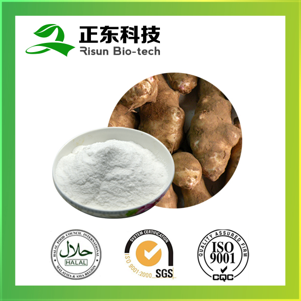 Pure herbs extract powder 90% Inulin