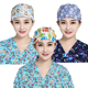 Working Cap Dust-proof Cotton Printed Headscarf Hairdresser's Cap Doctor's/Nurse Surgical Scrub Cap