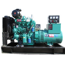 Shandong Weifang 50kw <span class=keywords><strong>changfa</strong></span> diesel generator