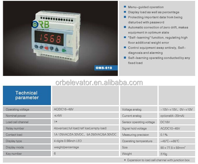 Weight measuring sensors, Elevator load cell control, overload sensor OMS-610