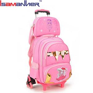 School Bags With Cute Princess 5c7778ad73c17
