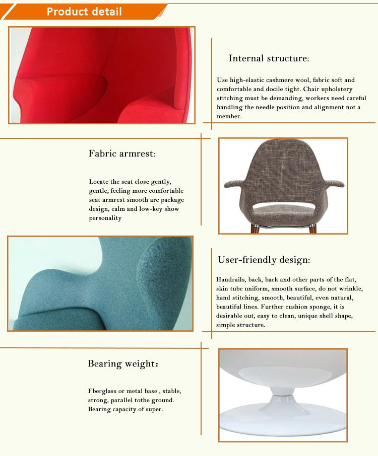 Modern cup shaped design Fiberglass Coffee cup chair