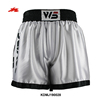 brand logo satin fighting muay thai kick boxing shorts men
