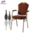 Executive Movable Swivel Conference Chair