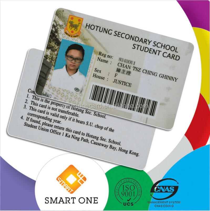 تصميم بطاقة بلاستيكية-معرف com الباركود-بطاقات مدرسة الهوية شكل 60450465547-arabic alibaba مع المنتج