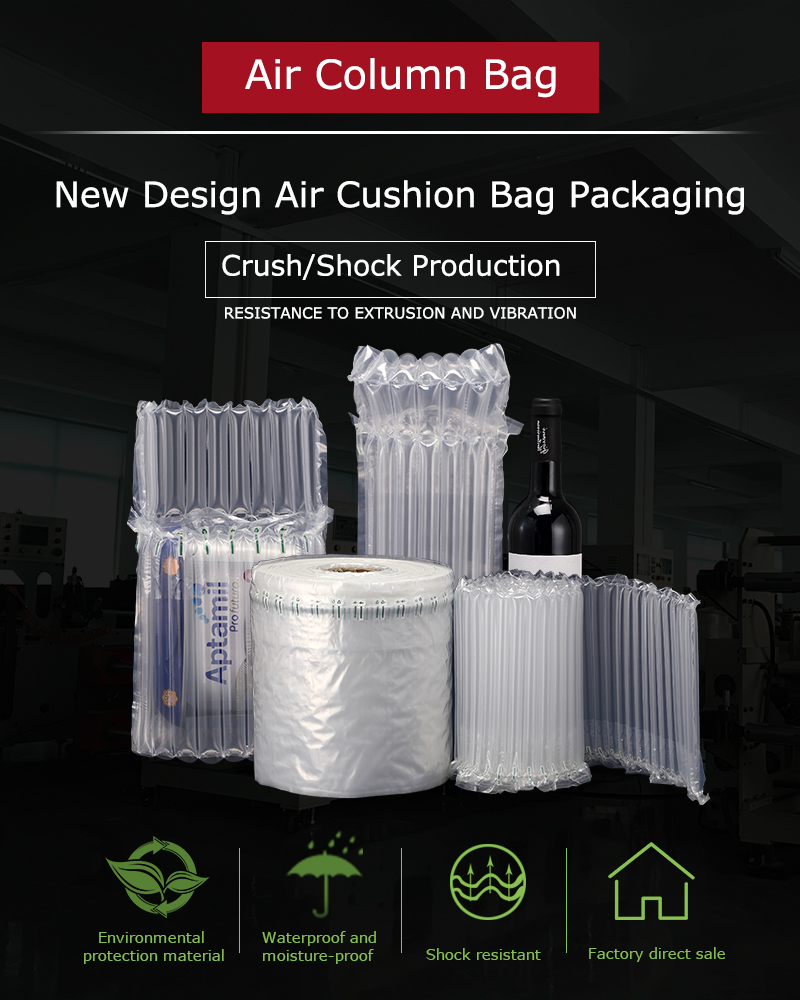 लैपटॉप हवा स्तंभ बैग inflatable पैकेजिंग बैग बुलबुला तकिया लपेटें एयर स्तंभ पैकेजिंग