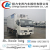 5ton 4*2 brand new dongfeng refrigerated standby electric unit truck