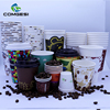 12oz paper coffee cup take out away customized logo design hollow insulated factory directly sale white disposable cups