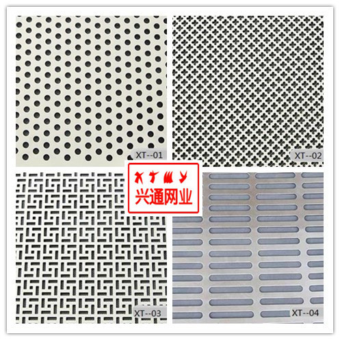 best price decorative perforated metal sheetsperforated metal sheetdecorative metal screen sheet - Decorative Metal Sheets