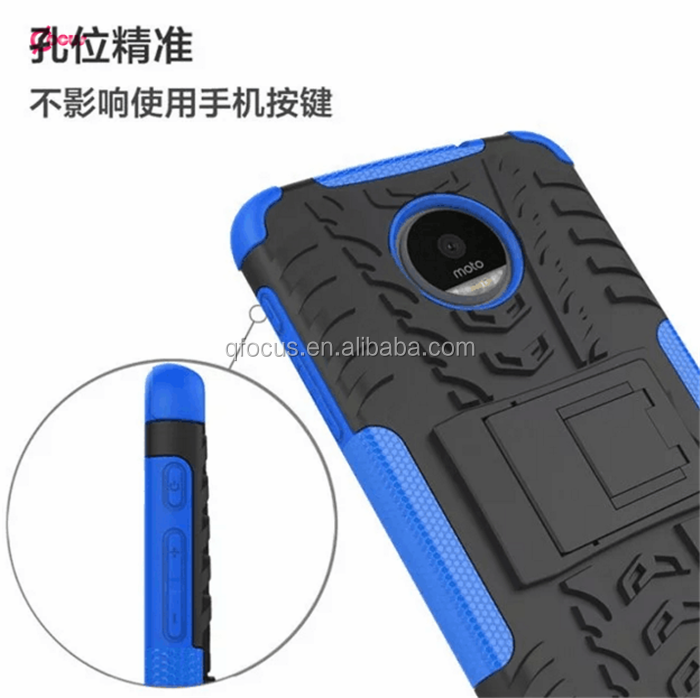 Heavy Duty Kickstand Design PC TPU Hybrid Rubber Phone Case For MOTO Z Force