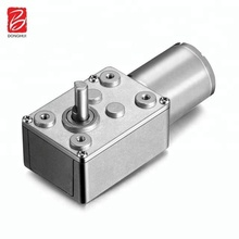 12v small gear motor high torque metal worm drive reduction 1 rpm gear motor