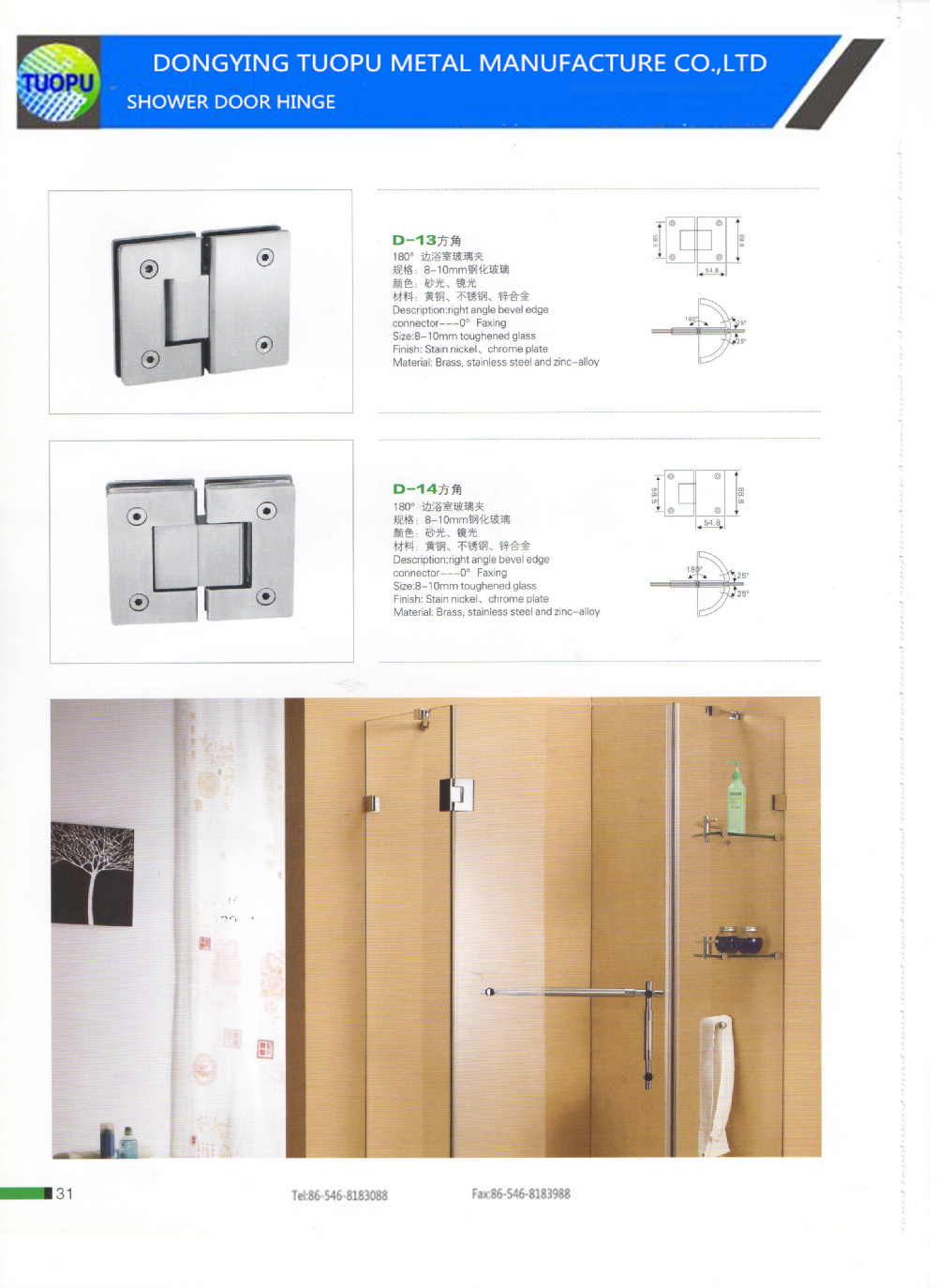 China Factory 90 Degree Glass Shower Door Pivot Hinge Glass Door Hinges Adjust Shower Screen Pivot Hinges Buy Glass Door Hinges Glass Shower Door