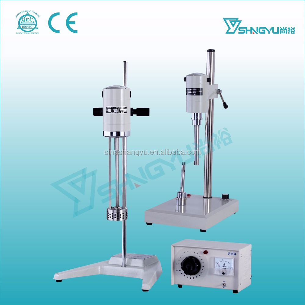Low price high speed electric homogenizer/small milk homogenizer/lab homogenizers for sale