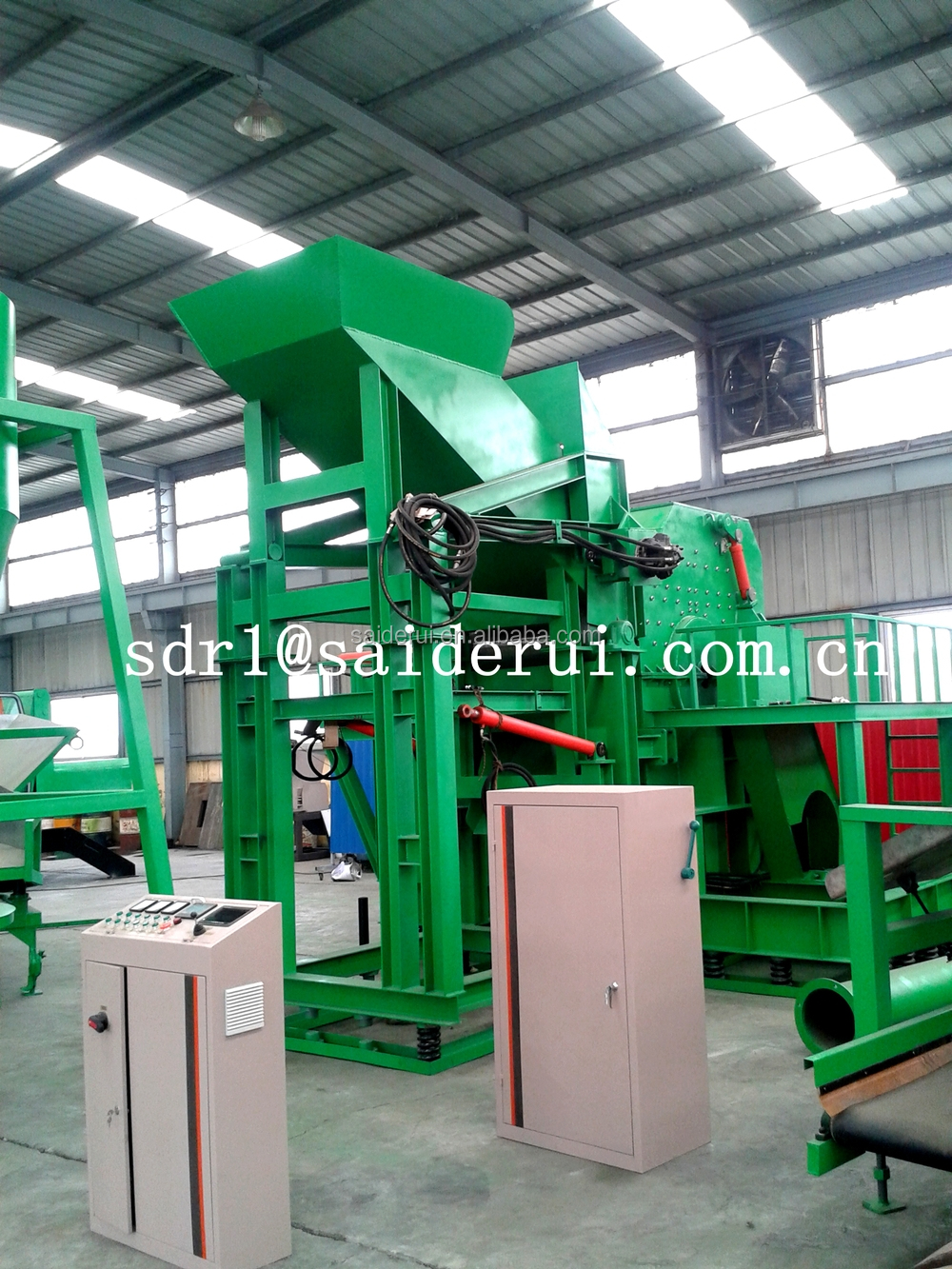 Scrap Car Shredder Car Crusher Machine Used Metal Shredder For ...