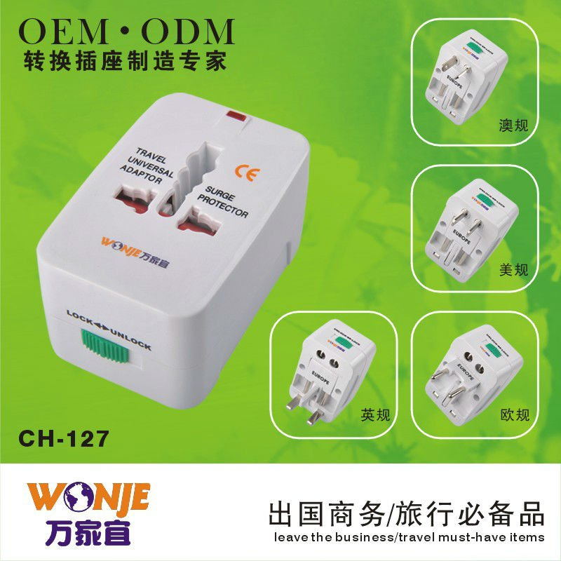2012 world universal switch electric socket travel adapter