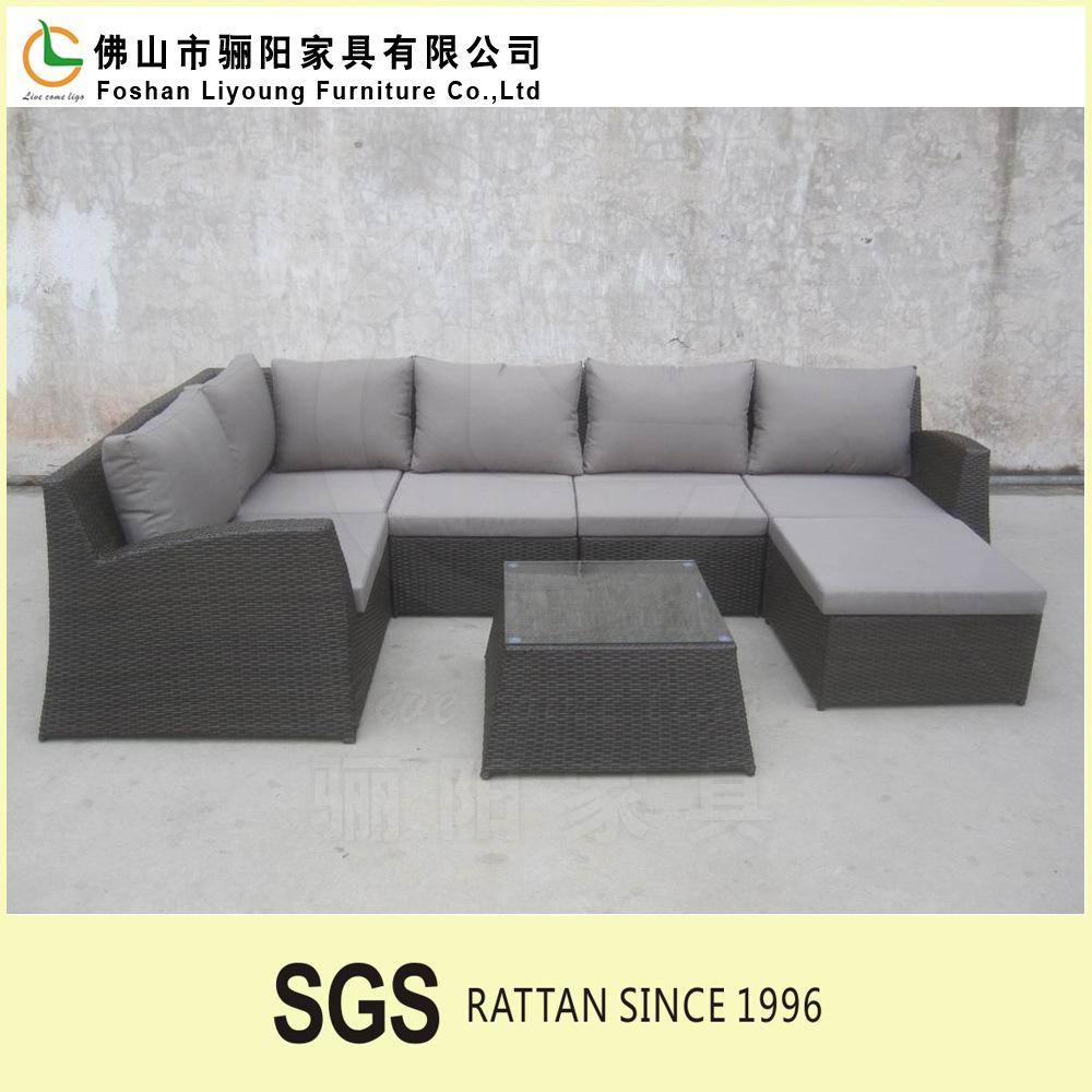 Outdoor Furniture Wicker Garden Sofa Set Philippines Manila ...