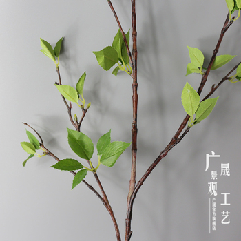 120cm Artificial Green Leaves Branches And Willow Tree Stem For Dry Plants Centerpiece Decoration