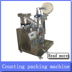 Factory Price Mosquito coil incense wrap machine