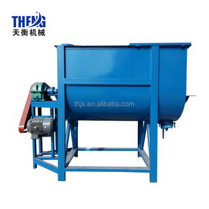 2 Ton Feed Mixer, 2 Ton Feed Mixer Suppliers and Manufacturers at