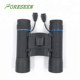 Buy top 5 12X25 binoculars in store
