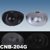 CANBO doppler Radar Motion Sensor FOR Automatic door activation