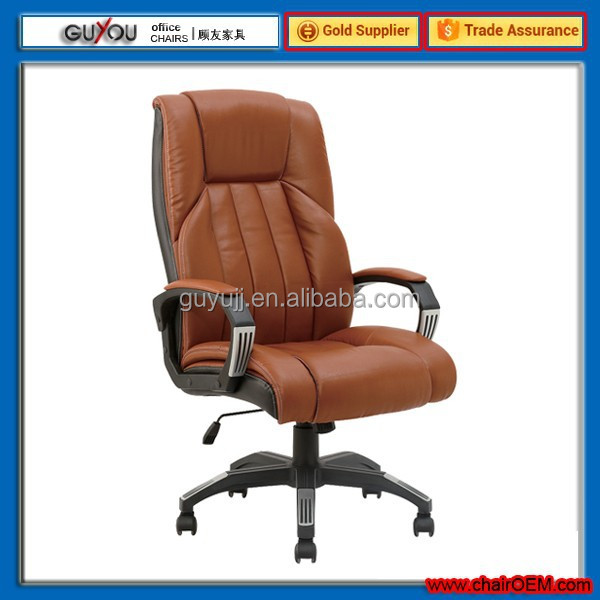 Hot Selling Wholesale Sex Executive Recliner Leather Office Chair(Y-2870)