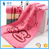 less than 1 dollar best selling plush car cleaning microfibre towel for carwashJF886