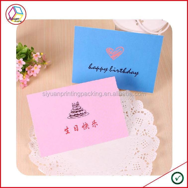 Handmade Birthday Invitation Cards Handmade Birthday Invitation – Handmade Birthday Invitation